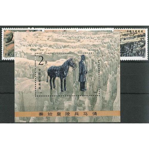 275 - China; People's Republic; 1983 Terracotta Figures set (4) and miniature sheet u.m., SG 3256-9, MS326...