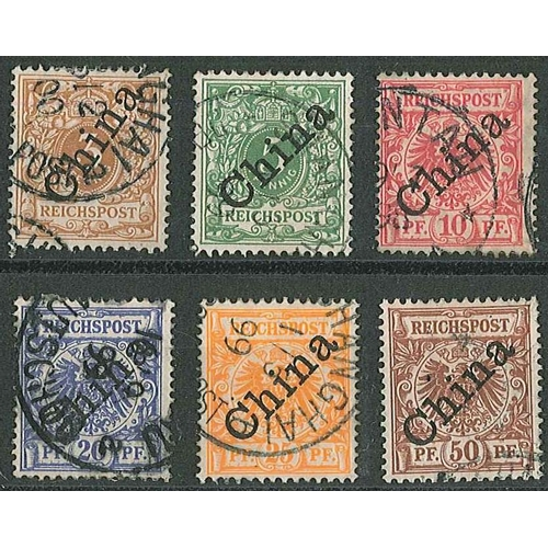 283 - China; Foreign Post Offices; German; 1898 set (6) f.u. - the 3c is the 56° opt., others are 48°. SG ...