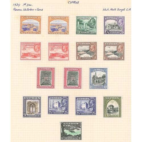 285 - Cyprus; 1934 pictorial defin set (11) plus five duplicates, m.m. Cat.£230....