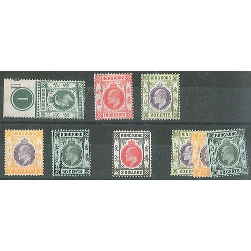 356 - Hong Kong; 1907-11 2c, 4c, 20c, 30c, and 50c all u.m. but with some slightest hints of toning (cat.£...