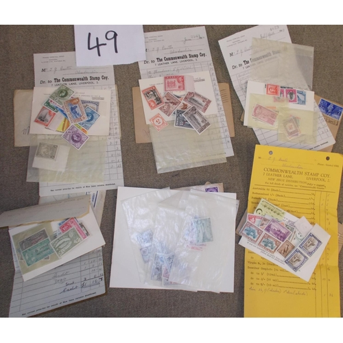 49 - Collections; Commonwealth; shoebox of envelopes containing new issues as received from dealer about ...