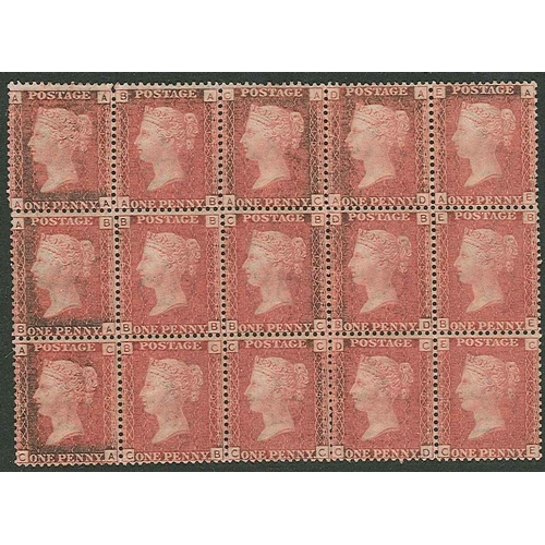 506 - U.K.; 1864-79 Penny Red plate 157 mint block of 15 (5 x 3) with full gum, unmounted. Gum slightly to...