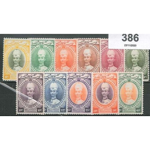 386 - Malaya; Kelantan; 1937-40 short set to 40c l.m.m., SG 40-50 (cat.£193 for u.m.) (11)...