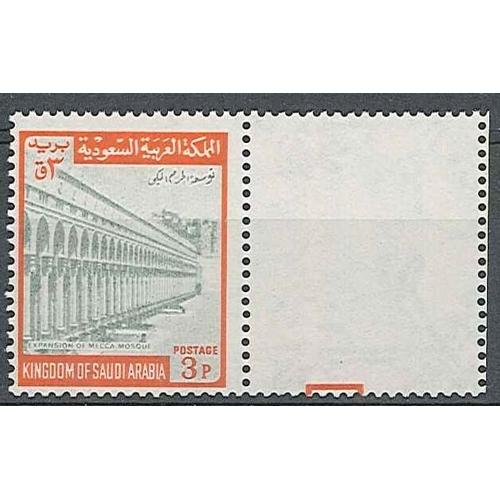 467 - Saudi Arabia; 1968 3p Colonnade u.m. with right margin. SG 887 cat.£650....