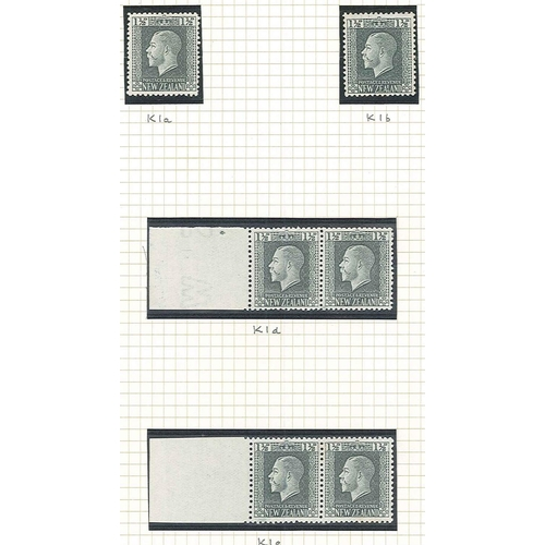 429 - New Zealand; 1915-30 KG5 engraved issue specialised mint collection on a few pages comprising betwee...