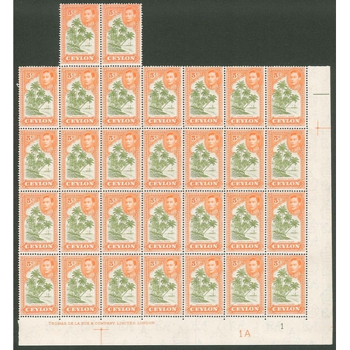 """241 - Ceylon; 1938-49 5c perf.13½ irregular block of 30 from plate 1A u.m., including the """"apostrophe flaw..."""