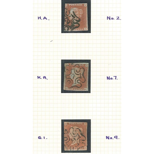 498 - U.K.; 1841 Penny Red imperfs – three with numeral in Maltese Cross cancels – no.2 (2½ margins,cat.£...