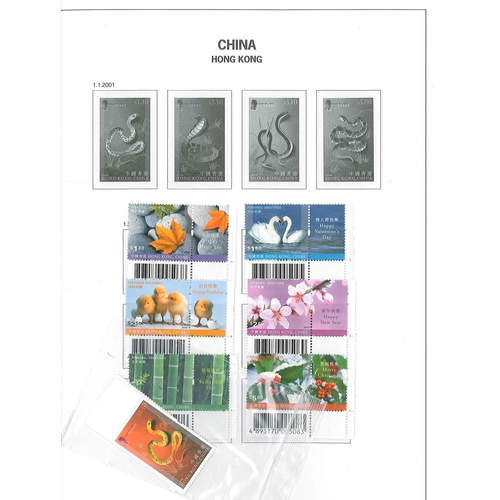 357 - Hong Kong; Davo hingeless album for 1997-2001 with u.m. issues for second half of 2000 and all of 20...