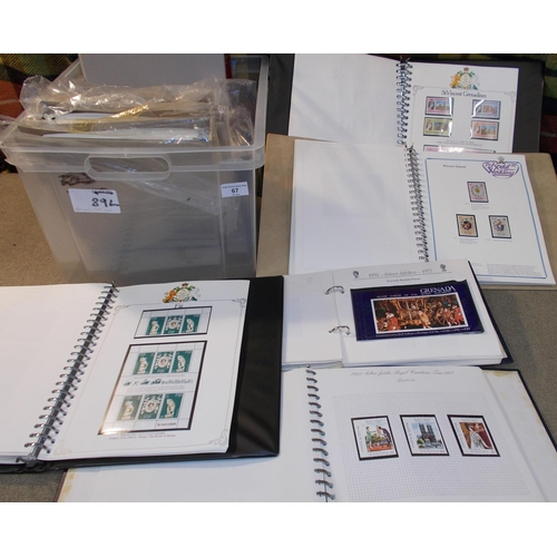 67 - Collections; Commonwealth, Omnibus; Royal Events stamps, m.s., booklets etc. for events in 1977 (2 v...