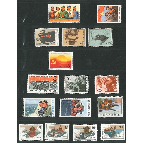 254 - China; People's Republic; 1959-90 u.m. collection in stockbook and stockalbum, nearly all in sets. N...