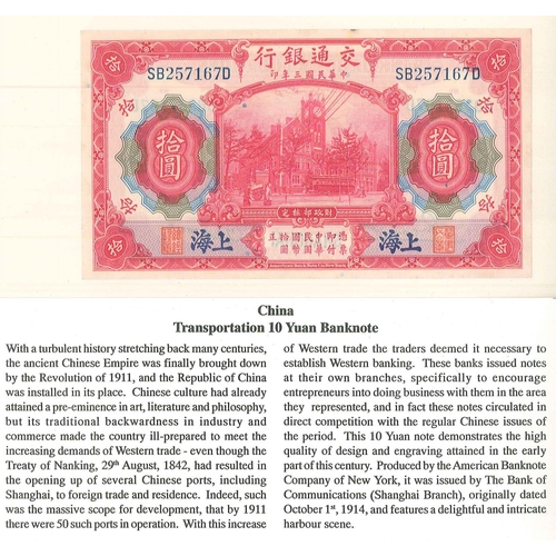 57 - Banknotes; China; Bank of Communications 1914 10y, unc. but tone spot at top.