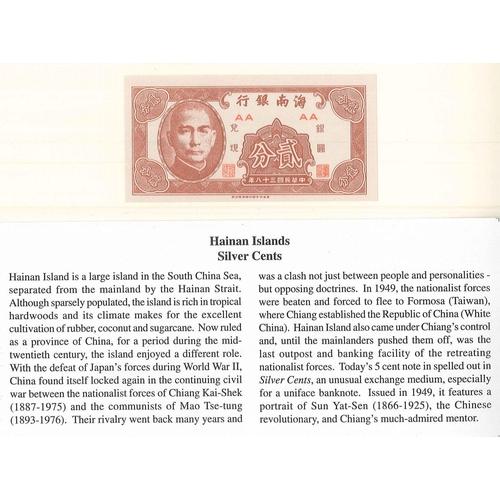 58 - Banknotes; China; Hainan Islands; 1949 5c unc.
