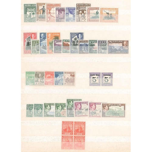 7 - British Commonwealth; seln. of m.m. KG5 and KG6 of Ceylon (11), Jamaica (8), Japanese Occupation of ...