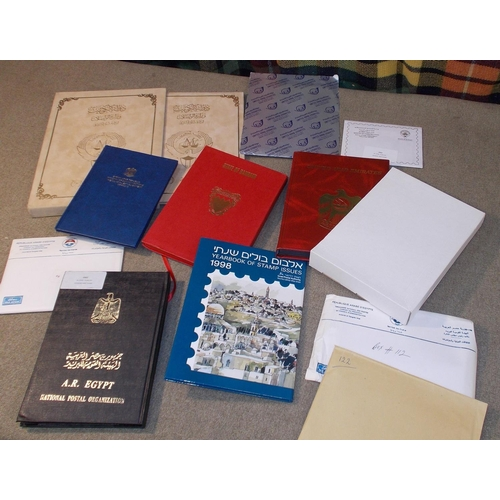 29 - Mixed Lots; Middle East; bundle of items as distributed to delegates at 1999 UPU Congress in Beijing...