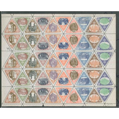 38 - Cinderellas; 1908 sheet of 50 bicolour labels (5 rows, each of ten se-tenant designs), fundraising f...