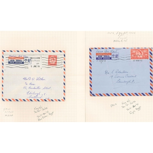 525 - Covers; small colln. on five pages of UK stamps and Egypt Army Post stamps, all with Field Post Offi...