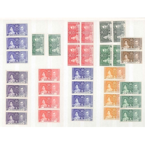 31 - Collections; Commonwealth; stockbook of u.m. 1937 Coronation issues (many sets, often with blocks, m...