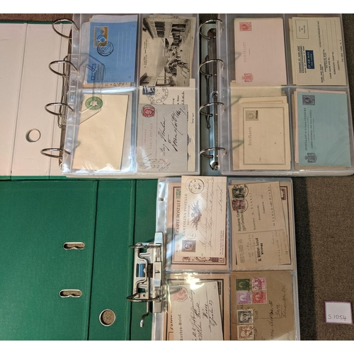 56 - Covers; three lever-arch files with world collection of postal stationery used and unused - mainly c...