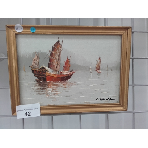42 - L. Wong sanpan boat small painting...