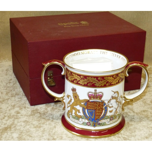 148 - A Spode Limited Edition