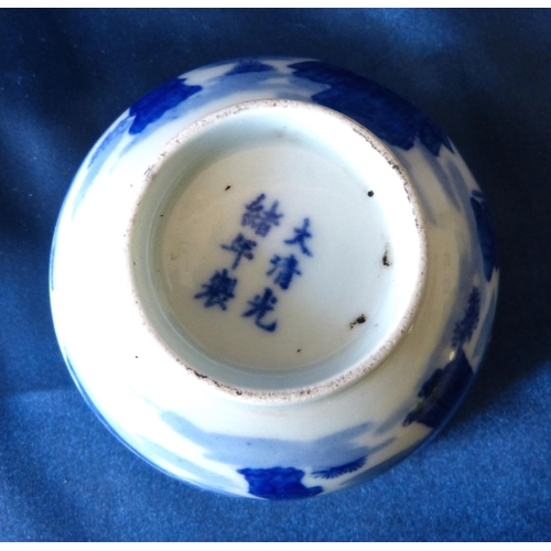 177 - An Oriental Round Small Bowl on blue and white ground having figured decoration, 10cm diameter...