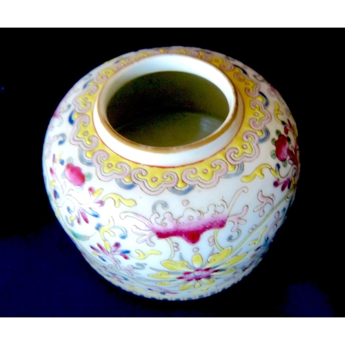 178 - An Oriental Small Bulbous Water Holder having multicoloured floral decoration, 8cm diameter...