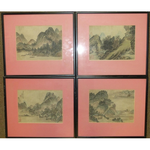207 - 4 Oriental Silk Pictures depicting river landscapes, signed in black frames, 21.5cm x 29cm...