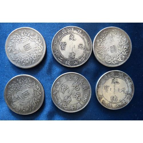 599 - 6 Oriental Coins...