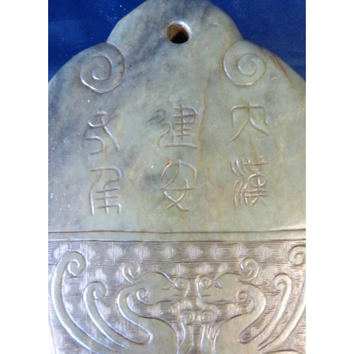 679 - A 19th Century Chinese Jade Bell Shape Hanging Panel having carved animal, leaf and scroll decoratio...