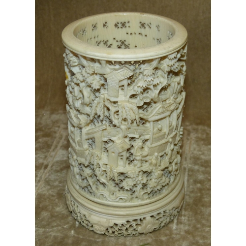 811 - A 19th/20th Century Oriental Carved Ivory Vase having pierced figure building, tree and floral decor...