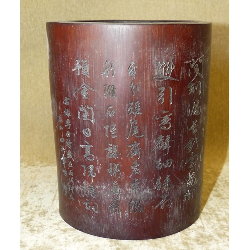 827 - A Bamboo Brush Pot having carved figure, animal and inscription decoration, 17cm high...