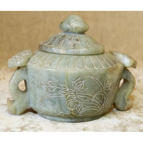 828 - An Oriental Jade Style Bulbous Shape 2-Handled Lidded Censer having engraved floral and leaf decorat...
