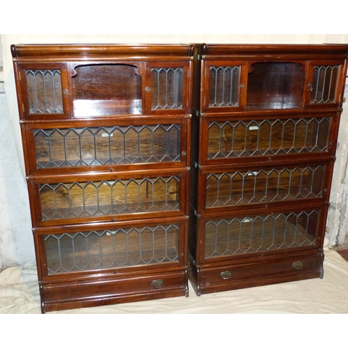 881 - A Pair of Globe Wernicke Mahogany 4-Sectioned Bookcases, having leaded glass panelled doors and long...