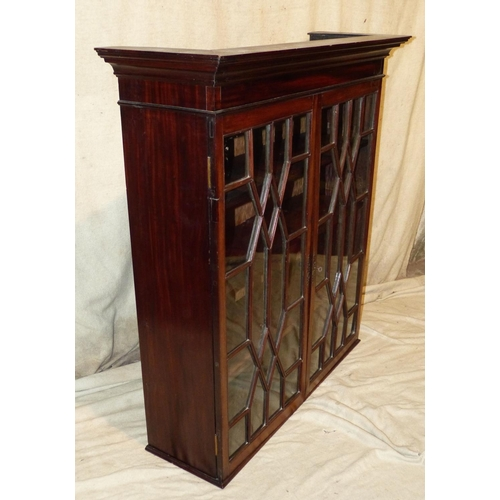 892 - A 19th Century Mahogany Low Bookcase (no base) having 2 astragal glazed doors enclosing adjustable s...