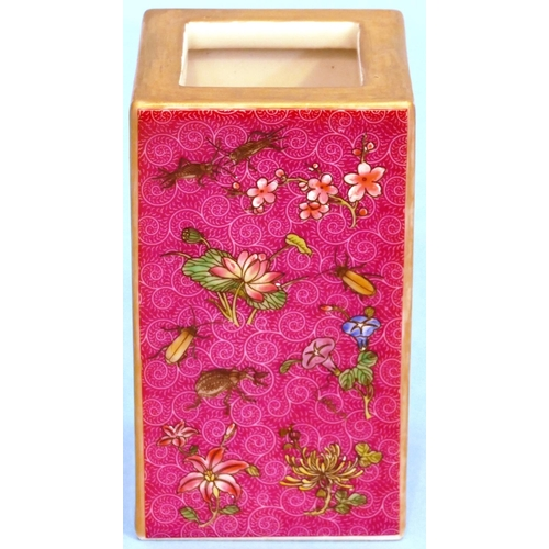 29 - An Oriental Square China Brush Pot on pink ground with multicoloured floral and leaf decoration, 10....