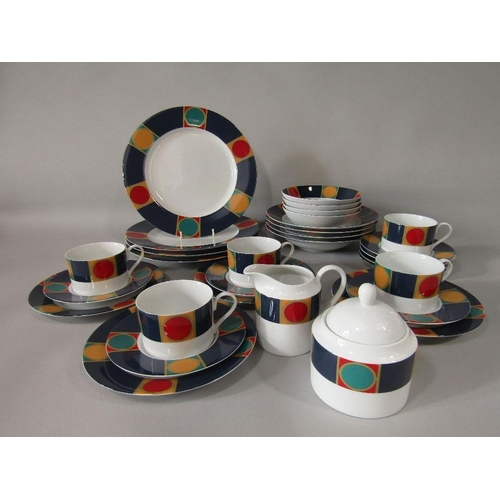 20 - A collection of Saturn pattern wares produced for Habitat in brightly coloured geometric design,comp...