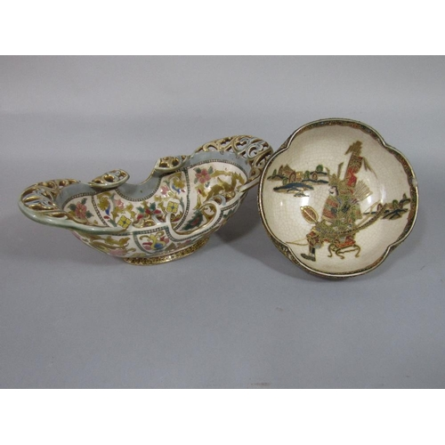 34 - An early 20th century continental bowl in the Zsolnay Pecs manner,of oval form with pierced and pain...