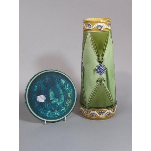 1004 - A Minton's vase of tapering cylindrical form in the Secessionist manner, with moulded art nouveau st...
