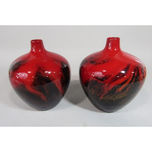 1011 - A pair of Royal Doulton Veined Flambe vases number 1616, 21 cm tall approx...