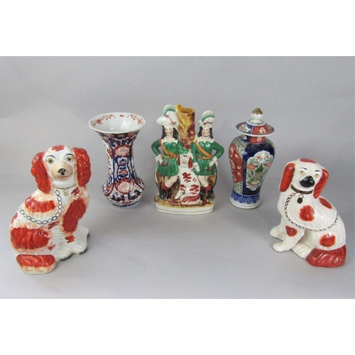 1058 - An imari vase and cover of shouldered form with alternating panels, 28cm tall approx, a further imar...