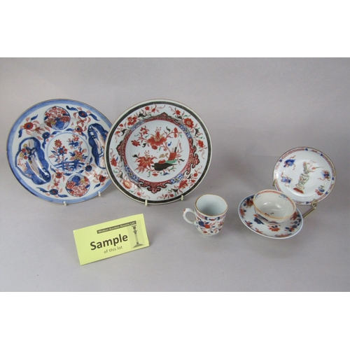 1060 - A collection of 18th and 19th century oriental ceramics including Chinese imari pattern wares compri...
