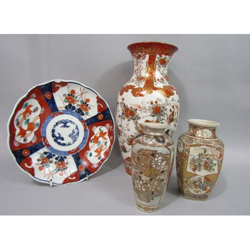 1046 - A late 19th century Kutani type vase with bird and blossom decoration and red painted eight characte...