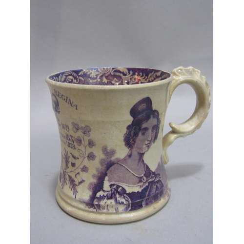 1060 - 19th century coronation mug of waisted form with scrolling handle and printed purple decoration comm...