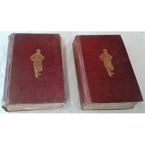 73 - Trans Himalaya  Discoveries and Adventures in Tibet by Sven Hedin in two volumes. 1909. Cloth. Shaky...