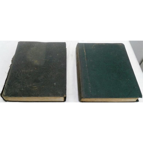 370 - A Topographical Dictionary of Ireland.   Samuel Lewis. LONDON. 1837. Cloth. 2 Volumes...