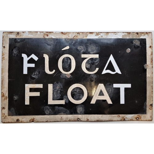 24 - Station Sign - Float/Flóta, 30in x 18in - Enamel. Float station was in operation from 1856-1947 on t...