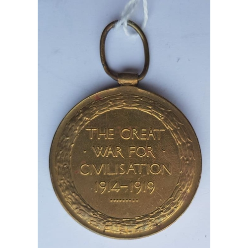 23 - GB Victory Medal awarded to 10736 Private J O'Shaughnessy Irish Guards...