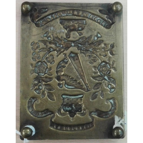 3 - Victorian '18th Royal Irish Regiment' Shoulder Belt Plate - Egypt - The shoulder plate measures c.7....