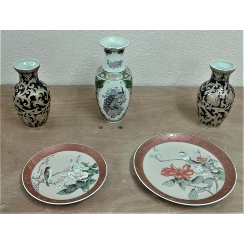 34 - Pair of Gilded Oriental Vases, Pair of Decorated Cabinet Plates and a Chinese Vase...