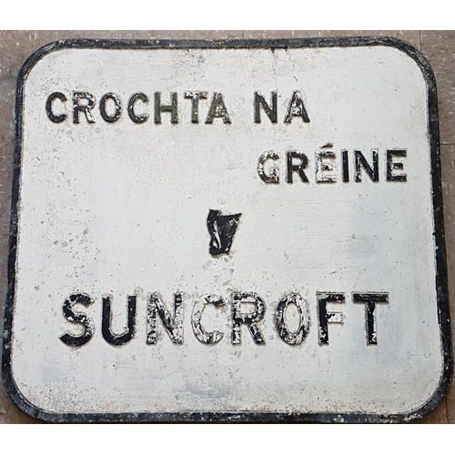 195 - Suncroft (Co. Kildare) Bi-Lingual Cast Metal Village Sign with An Tostal harp, c.27 x 24in...